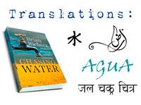 translations2